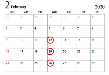 花畑病院2月看護師向け見学会
